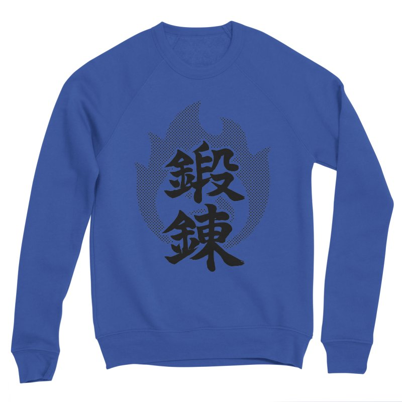 Training (Tanren) Kanji On Fire Women's Sponge Fleece Sweatshirt by KansaiChick Japanese Kanji Shop