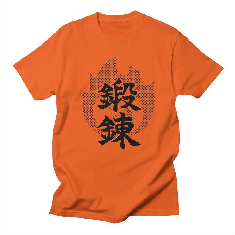 Training (Tanren) Kanji On Fire Men's Regular T-Shirt by KansaiChick Japanese Kanji Shop