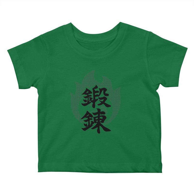Training (Tanren) Kanji On Fire Kids Baby T-Shirt by KansaiChick Japanese Kanji Shop
