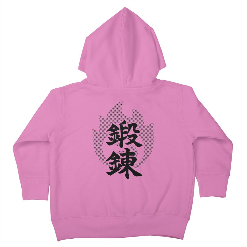 Training (Tanren) Kanji On Fire Kids Toddler Zip-Up Hoody by KansaiChick Japanese Kanji Shop