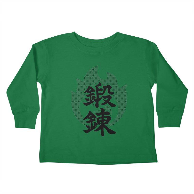 Training (Tanren) Kanji On Fire Kids Toddler Longsleeve T-Shirt by KansaiChick Japanese Kanji Shop
