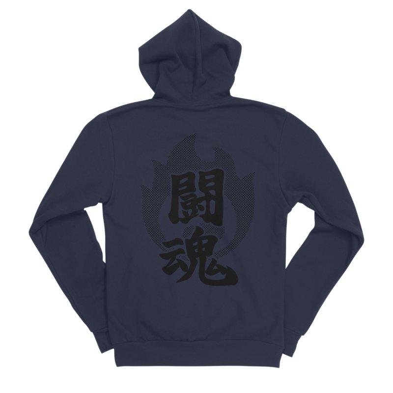 Fighting Spirit (Toukon) Kanji On Fire Men's Sponge Fleece Zip-Up Hoody by KansaiChick Japanese Kanji Shop