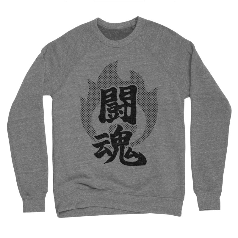 Fighting Spirit (Toukon) Kanji On Fire Men's Sponge Fleece Sweatshirt by KansaiChick Japanese Kanji Shop