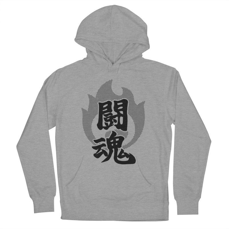 Fighting Spirit (Toukon) Kanji On Fire Women's Pullover Hoody by KansaiChick Japanese Kanji Shop