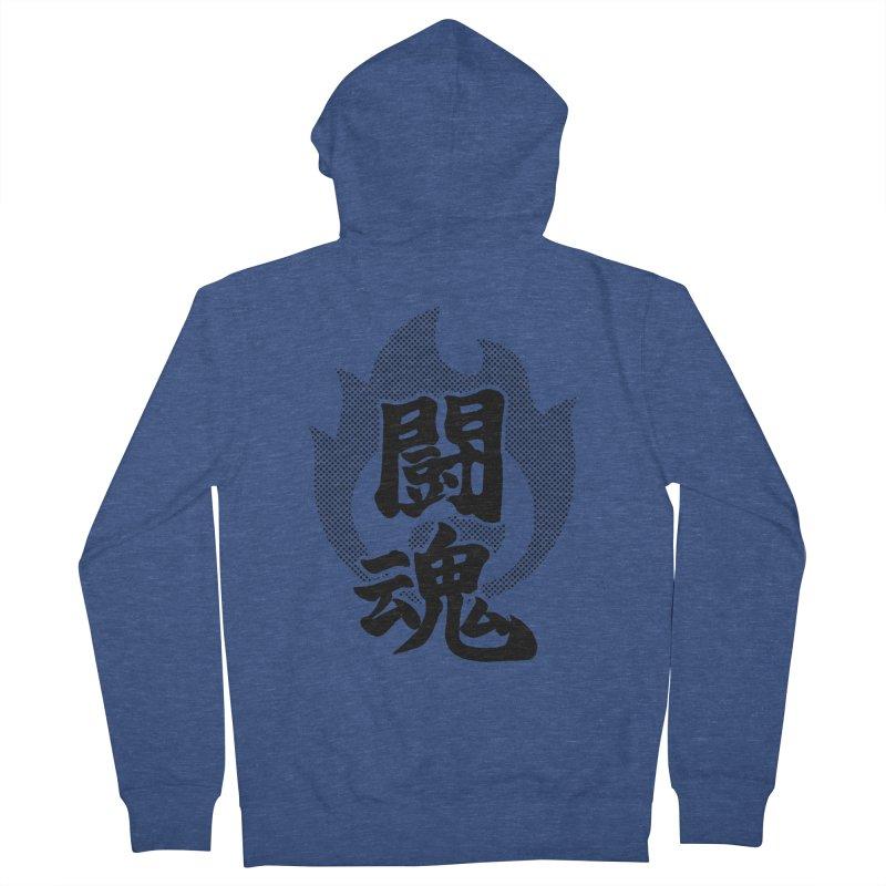 Fighting Spirit (Toukon) Kanji On Fire Women's French Terry Zip-Up Hoody by KansaiChick Japanese Kanji Shop