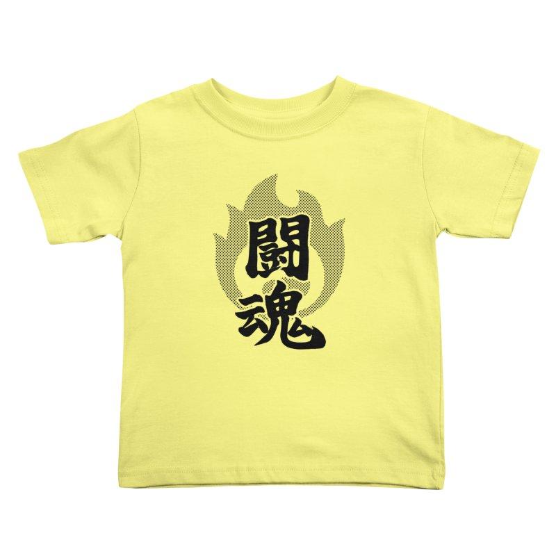 Fighting Spirit (Toukon) Kanji On Fire Kids Toddler T-Shirt by KansaiChick Japanese Kanji Shop