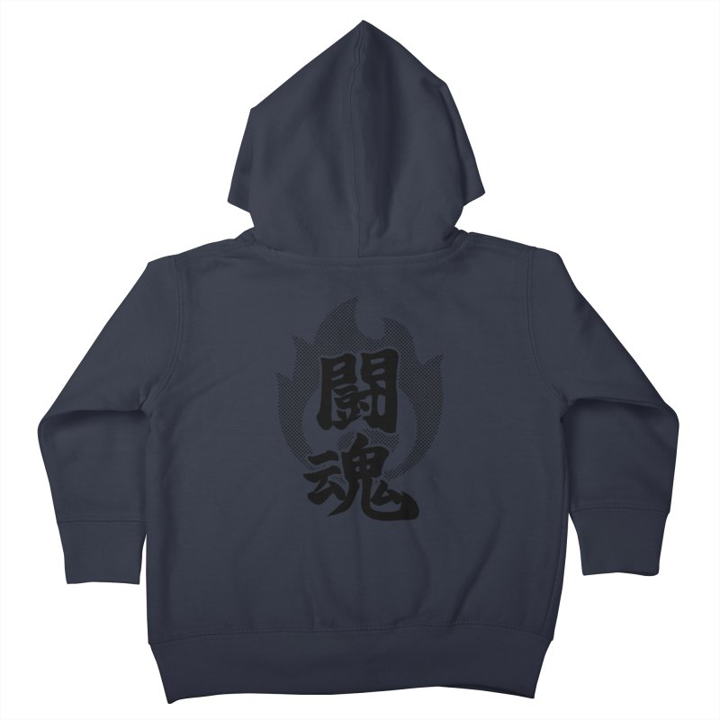 Fighting Spirit (Toukon) Kanji On Fire Kids Toddler Zip-Up Hoody by KansaiChick Japanese Kanji Shop