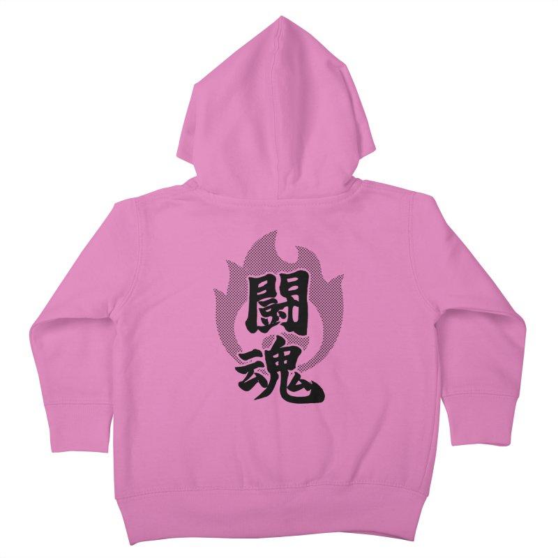 Fighting Spirit (Toukon) Kanji On Fire Kids Toddler Zip-Up Hoody by KansaiChick Japanese Kanji Shop
