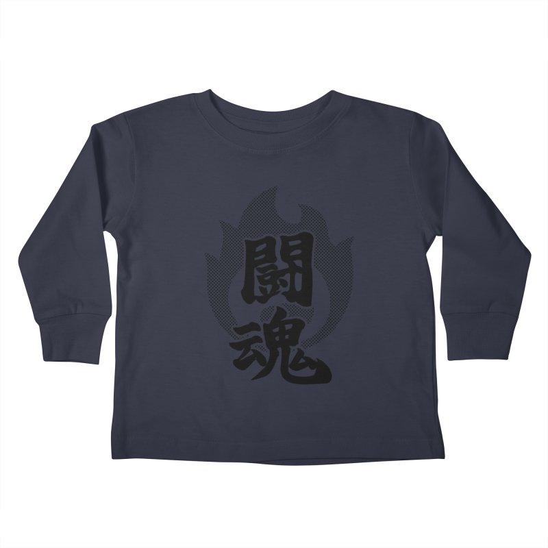 Fighting Spirit (Toukon) Kanji On Fire Kids Toddler Longsleeve T-Shirt by KansaiChick Japanese Kanji Shop