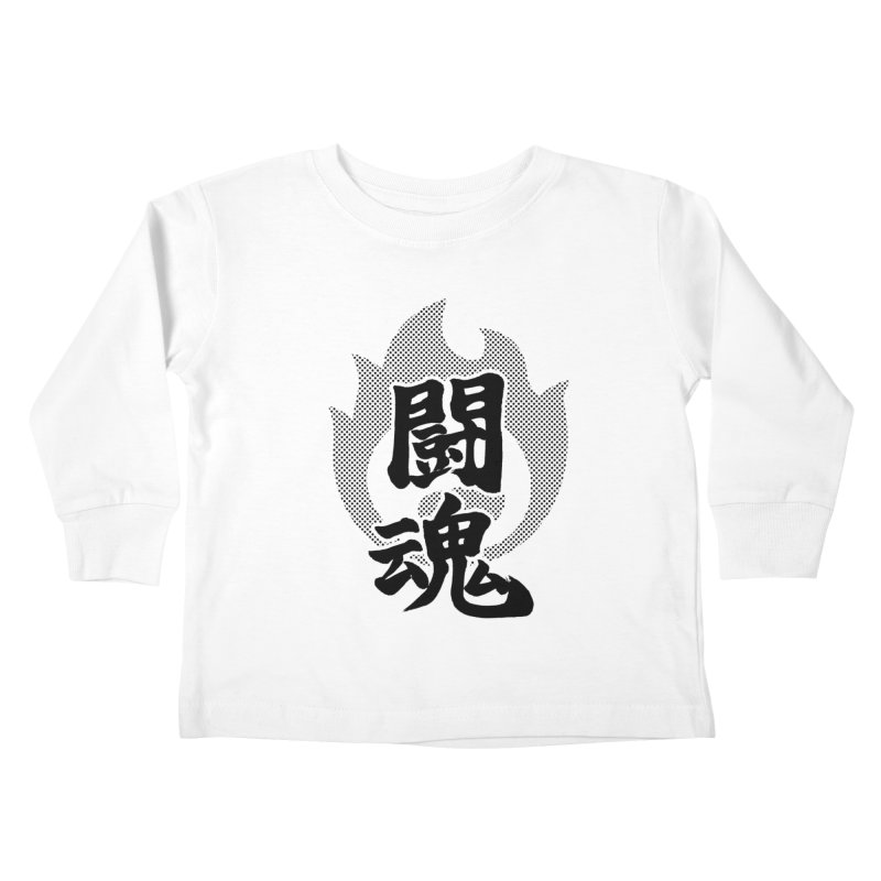 Fighting Spirit (Toukon) Kanji On Fire Kids Toddler Longsleeve T-Shirt by KansaiChick Japanese Kanji Shop