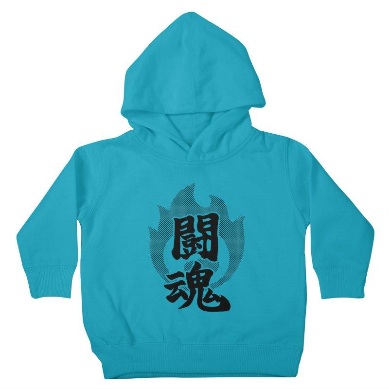 Fighting Spirit (Toukon) Kanji On Fire Kids Toddler Pullover Hoody by KansaiChick Japanese Kanji Shop