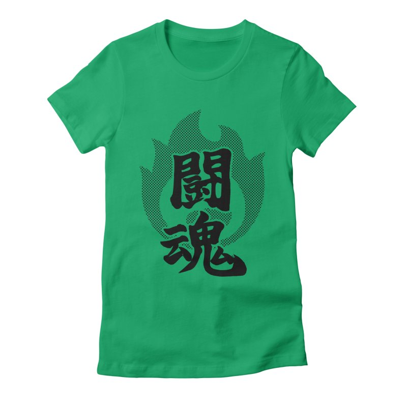 Fighting Spirit (Toukon) Kanji On Fire Women's Fitted T-Shirt by KansaiChick Japanese Kanji Shop