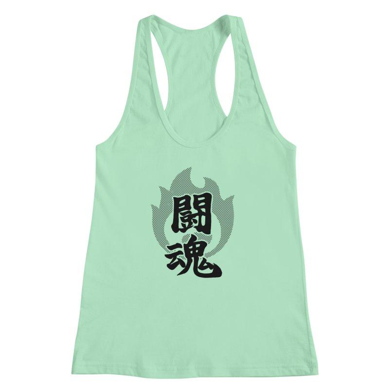 Fighting Spirit (Toukon) Kanji On Fire Women's Racerback Tank by KansaiChick Japanese Kanji Shop