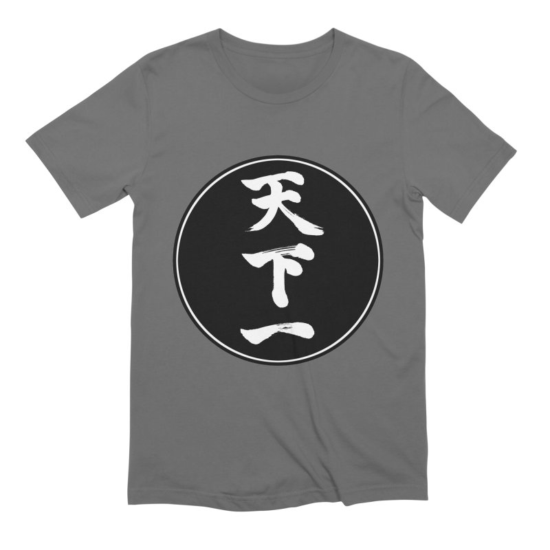 #1 Under Heaven (Tenkaichi) Kanji Circle Pop Art Men's T-Shirt by KansaiChick Japanese Kanji Shop