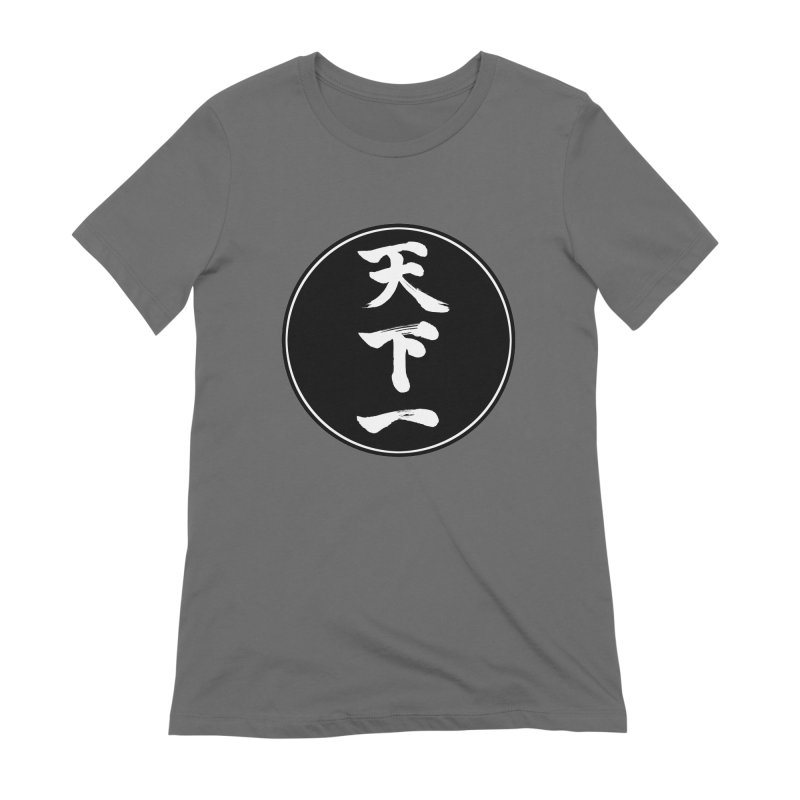 #1 Under Heaven (Tenkaichi) Kanji Circle Pop Art Women's Extra Soft T-Shirt by KansaiChick Japanese Kanji Shop