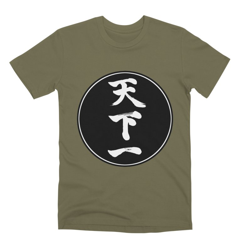 #1 Under Heaven (Tenkaichi) Kanji Circle Pop Art Men's Premium T-Shirt by KansaiChick Japanese Kanji Shop