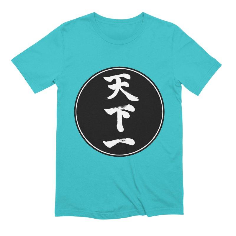 #1 Under Heaven (Tenkaichi) Kanji Circle Pop Art Men's Extra Soft T-Shirt by KansaiChick Japanese Kanji Shop