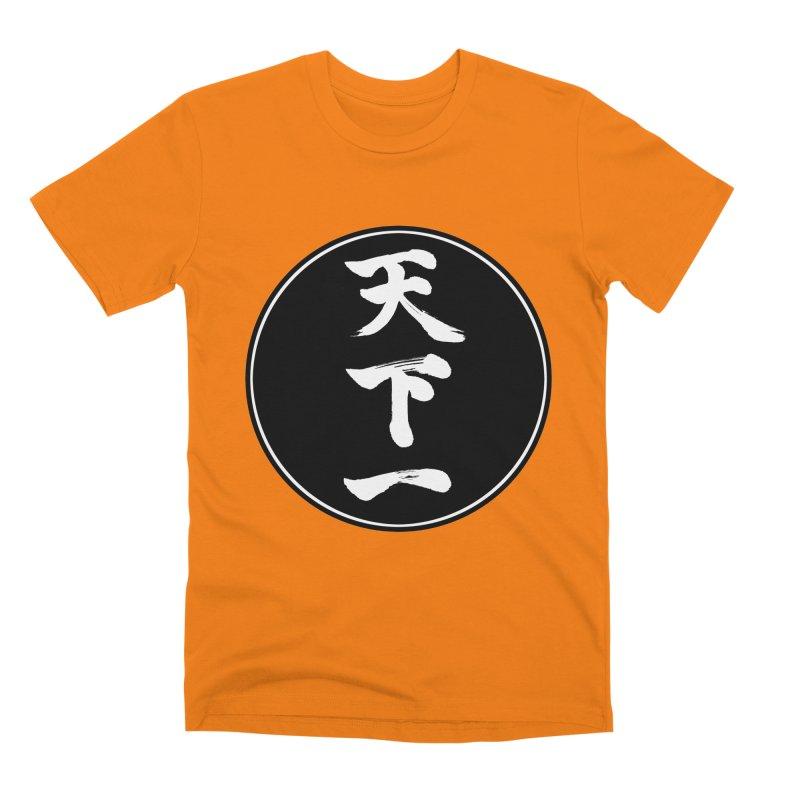 #1 Under Heaven (Tenkaichi) Kanji Circle Pop Art Men's Premium T-Shirt by KansaiChick Japanese Kanji Shop