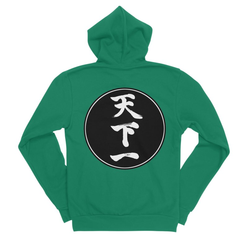 #1 Under Heaven (Tenkaichi) Kanji Circle Pop Art Men's Sponge Fleece Zip-Up Hoody by KansaiChick Japanese Kanji Shop