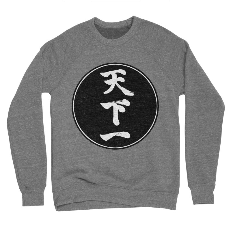 #1 Under Heaven (Tenkaichi) Kanji Circle Pop Art Women's Sponge Fleece Sweatshirt by KansaiChick Japanese Kanji Shop