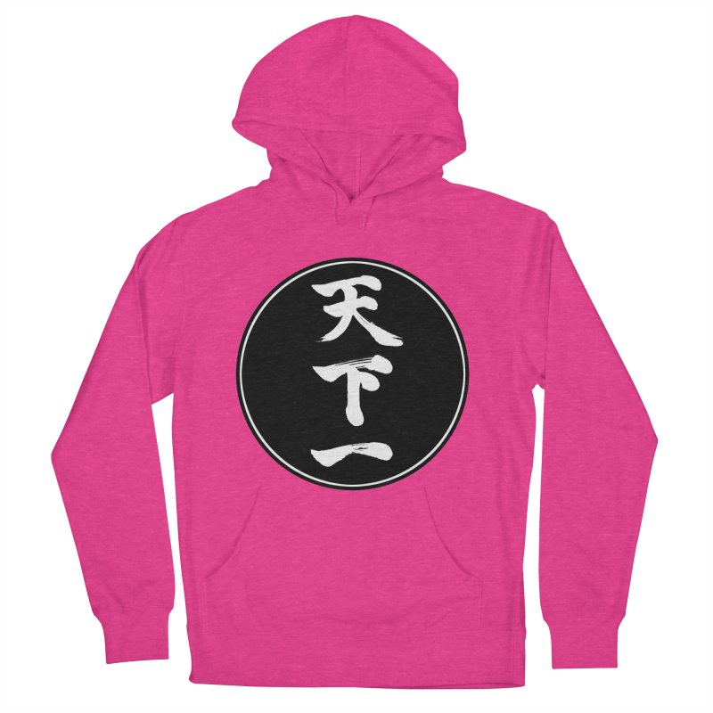 #1 Under Heaven (Tenkaichi) Kanji Circle Pop Art Men's French Terry Pullover Hoody by KansaiChick Japanese Kanji Shop