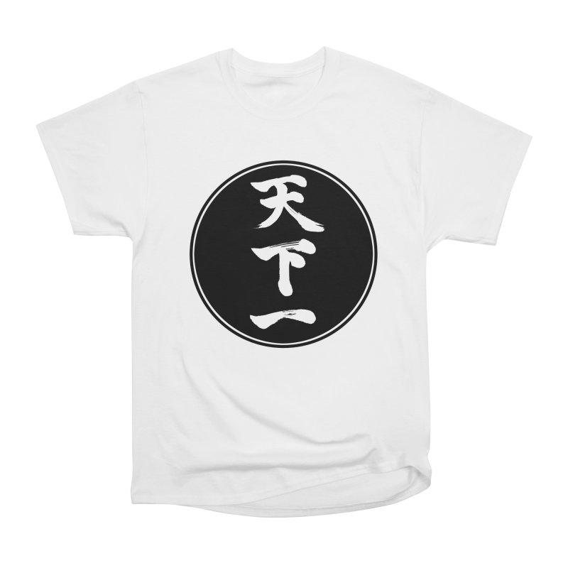 #1 Under Heaven (Tenkaichi) Kanji Circle Pop Art Men's Heavyweight T-Shirt by KansaiChick Japanese Kanji Shop