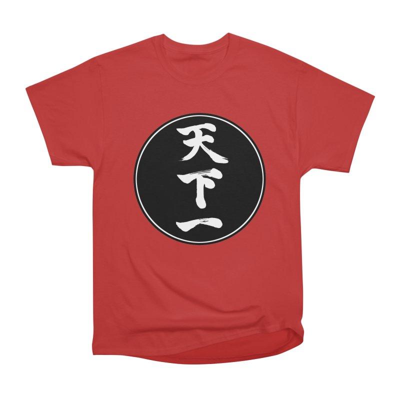#1 Under Heaven (Tenkaichi) Kanji Circle Pop Art Women's Heavyweight Unisex T-Shirt by KansaiChick Japanese Kanji Shop
