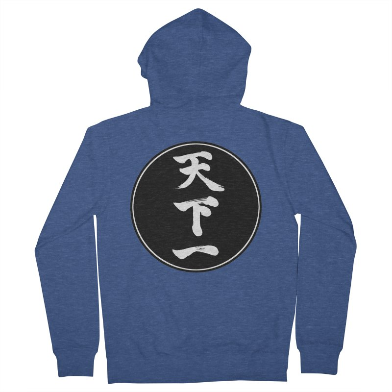 #1 Under Heaven (Tenkaichi) Kanji Circle Pop Art Women's French Terry Zip-Up Hoody by KansaiChick Japanese Kanji Shop