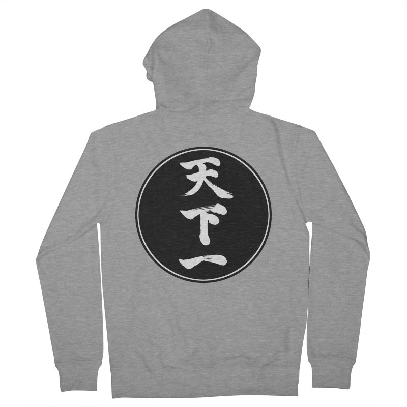 #1 Under Heaven (Tenkaichi) Kanji Circle Pop Art Men's French Terry Zip-Up Hoody by KansaiChick Japanese Kanji Shop