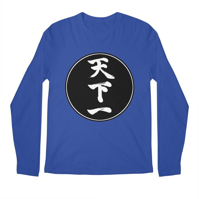 #1 Under Heaven (Tenkaichi) Kanji Circle Pop Art Men's Regular Longsleeve T-Shirt by KansaiChick Japanese Kanji Shop