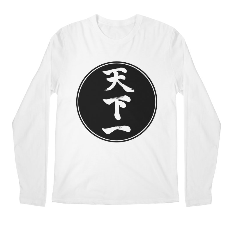#1 Under Heaven (Tenkaichi) Kanji Circle Pop Art Men's Regular Longsleeve T-Shirt by KansaiChick Japanese Kanji Shop
