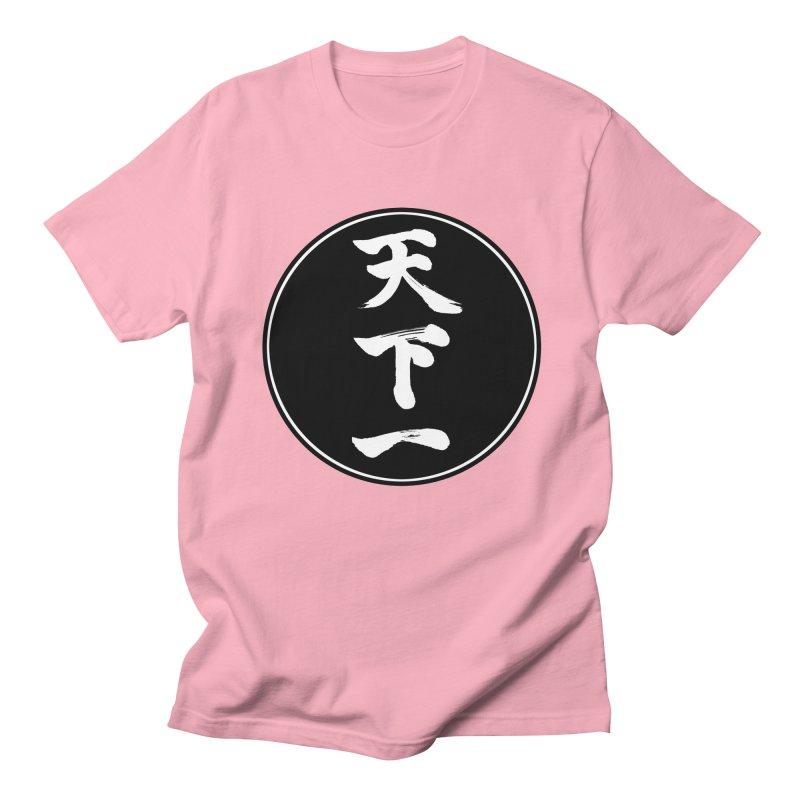 #1 Under Heaven (Tenkaichi) Kanji Circle Pop Art Men's Regular T-Shirt by KansaiChick Japanese Kanji Shop