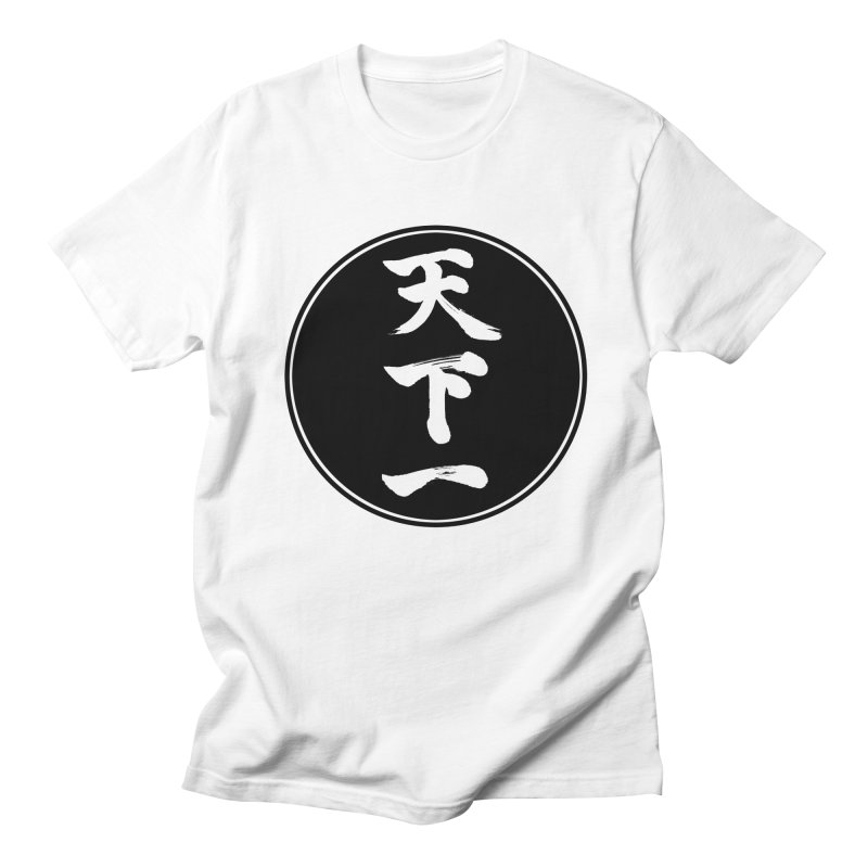 #1 Under Heaven (Tenkaichi) Kanji Circle Pop Art Women's Regular Unisex T-Shirt by KansaiChick Japanese Kanji Shop