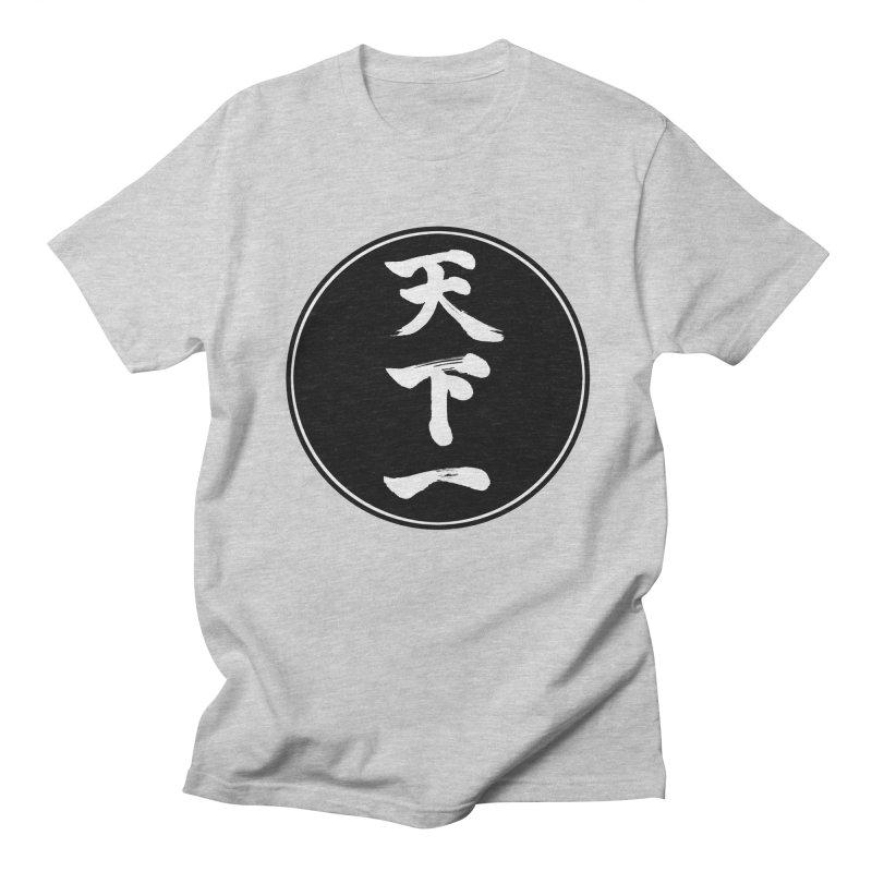 #1 Under Heaven (Tenkaichi) Kanji Circle Pop Art Women's Regular Unisex T-Shirt by KansaiChick Japanese Kanji Shop