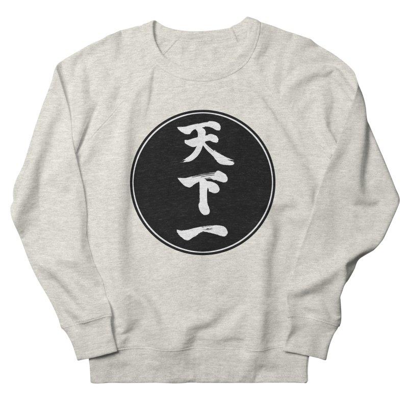 #1 Under Heaven (Tenkaichi) Kanji Circle Pop Art Men's French Terry Sweatshirt by KansaiChick Japanese Kanji Shop