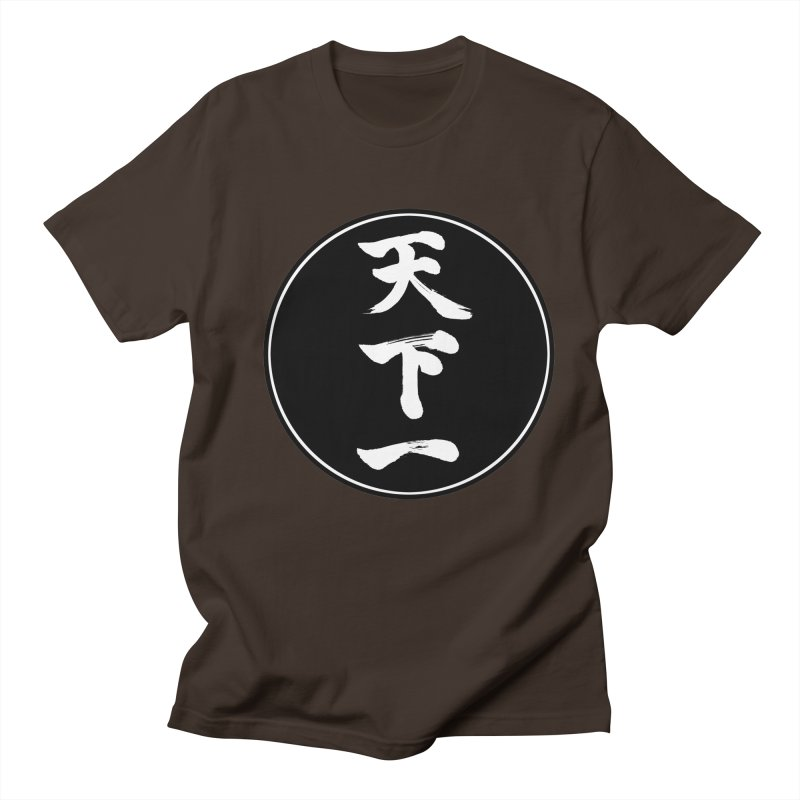 #1 Under Heaven (Tenkaichi) Kanji Circle Pop Art Men's Regular T-Shirt by KansaiChick Japanese Kanji Shop