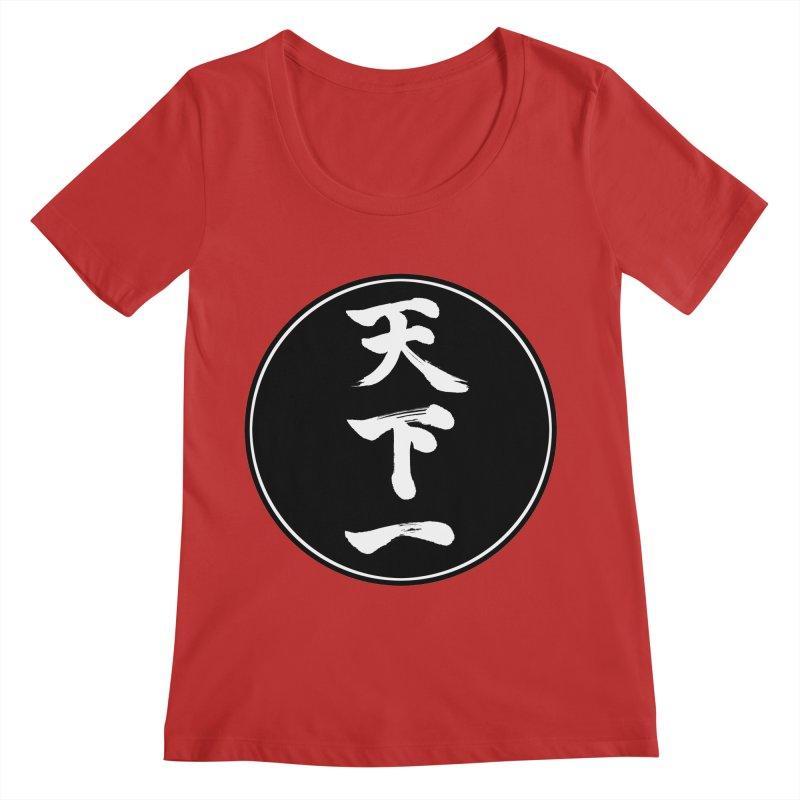#1 Under Heaven (Tenkaichi) Kanji Circle Pop Art Women's Regular Scoop Neck by KansaiChick Japanese Kanji Shop