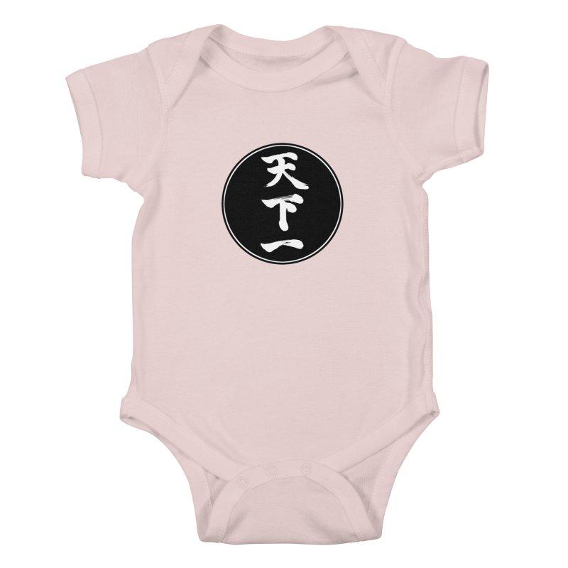 #1 Under Heaven (Tenkaichi) Kanji Circle Pop Art Kids Baby Bodysuit by KansaiChick Japanese Kanji Shop