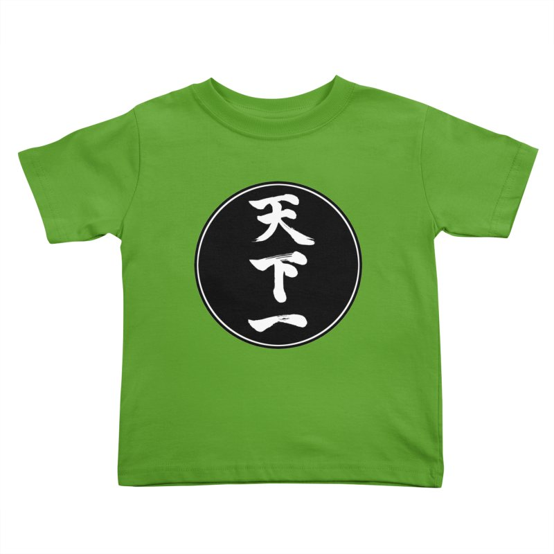 #1 Under Heaven (Tenkaichi) Kanji Circle Pop Art Kids Toddler T-Shirt by KansaiChick Japanese Kanji Shop