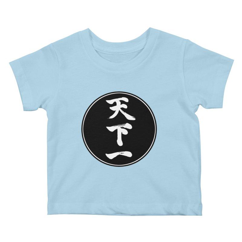 #1 Under Heaven (Tenkaichi) Kanji Circle Pop Art Kids Baby T-Shirt by KansaiChick Japanese Kanji Shop
