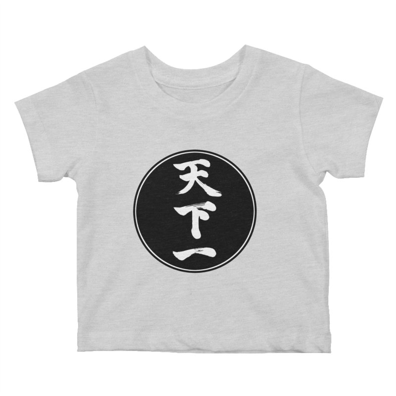 #1 Under Heaven (Tenkaichi) Kanji Circle Pop Art Kids Baby T-Shirt by KansaiChick Japanese Kanji Shop