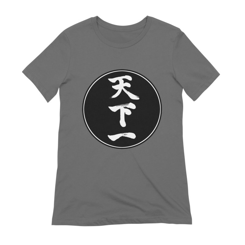 #1 Under Heaven (Tenkaichi) Kanji Circle Pop Art Women's T-Shirt by KansaiChick Japanese Kanji Shop