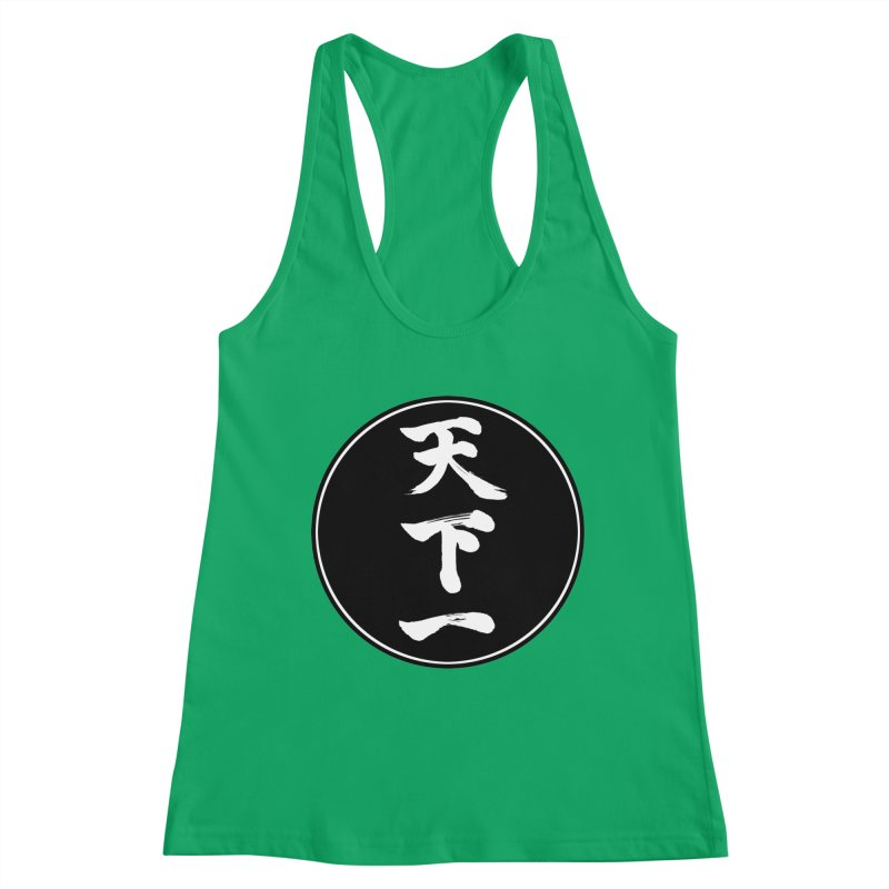 #1 Under Heaven (Tenkaichi) Kanji Circle Pop Art Women's Tank by KansaiChick Japanese Kanji Shop