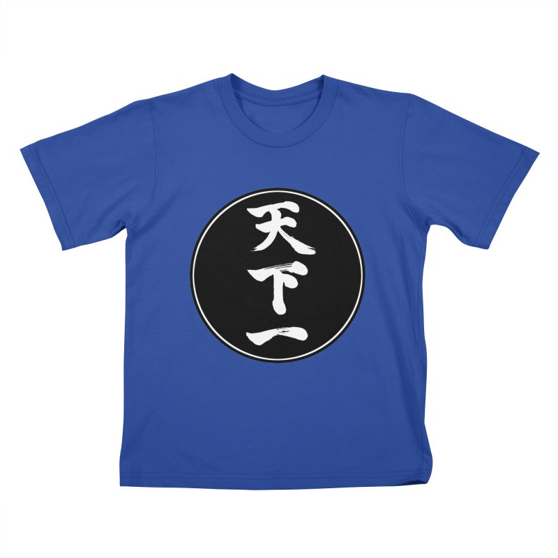 #1 Under Heaven (Tenkaichi) Kanji Circle Pop Art Kids T-Shirt by KansaiChick Japanese Kanji Shop