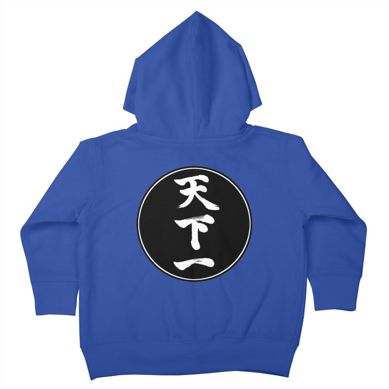 #1 Under Heaven (Tenkaichi) Kanji Circle Pop Art Kids Toddler Zip-Up Hoody by KansaiChick Japanese Kanji Shop