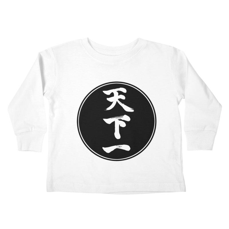 #1 Under Heaven (Tenkaichi) Kanji Circle Pop Art Kids Toddler Longsleeve T-Shirt by KansaiChick Japanese Kanji Shop