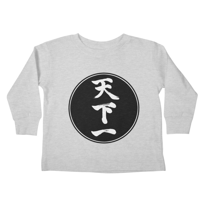 #1 Under Heaven (Tenkaichi) Kanji Circle Pop Art Kids Toddler Longsleeve T-Shirt by KansaiChick Japanese Kanji Shop