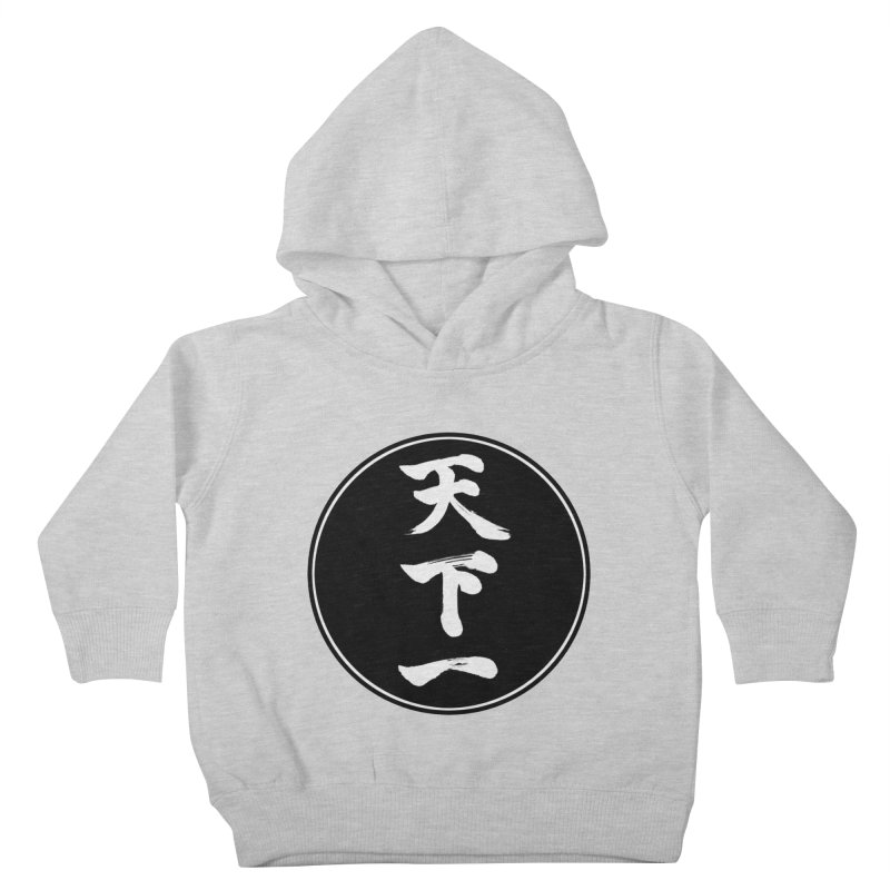 #1 Under Heaven (Tenkaichi) Kanji Circle Pop Art Kids Toddler Pullover Hoody by KansaiChick Japanese Kanji Shop