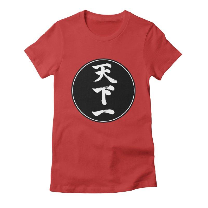#1 Under Heaven (Tenkaichi) Kanji Circle Pop Art Women's Fitted T-Shirt by KansaiChick Japanese Kanji Shop