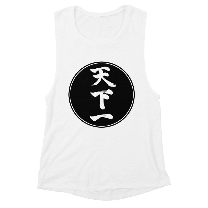 #1 Under Heaven (Tenkaichi) Kanji Circle Pop Art Women's Muscle Tank by KansaiChick Japanese Kanji Shop